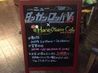 V3 cafe Menu Board