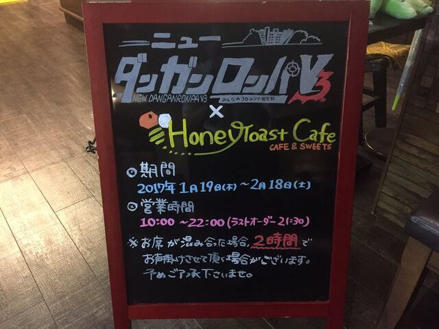 File:V3 cafe Menu Board.jpg