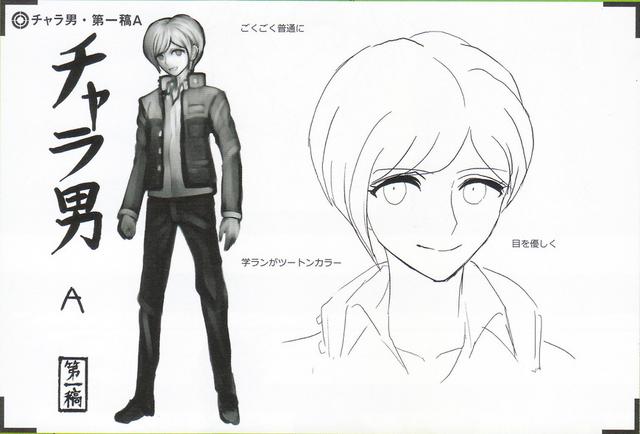 File:Art Book Scan Danganronpa V3 Character Designs Betas Rantaro Amami (1).png