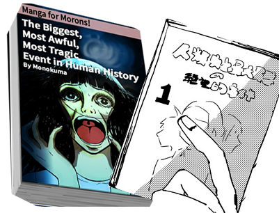 File:Danganronpa Killer Killer Chapter 3 Manga Trivia.png