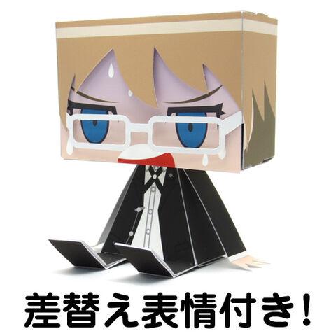 File:Graphig Byakuya Alt.jpg