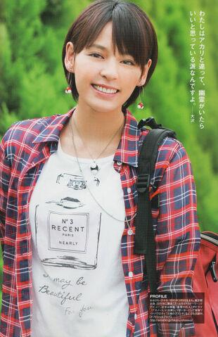 File:Hikaru Oosawa Normal.jpg