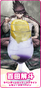 DRV3 cafe collaboration drinks 2 (17)