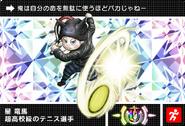 Danganronpa V3 Bonus Mode Card Ryoma Hoshi U JP