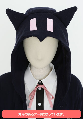 File:Cospatio Chiaki Costume Hood Detail.jpg