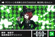 Danganronpa V3 Bonus Mode Card Himiko Yumeno N JP