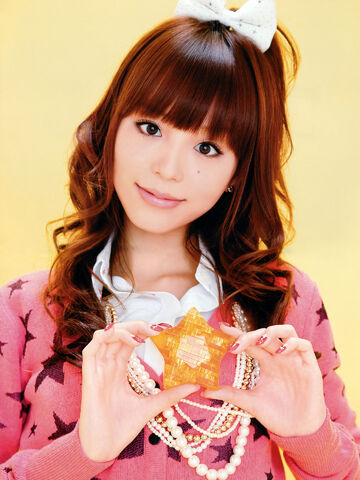 File:Aya Hirano.jpg
