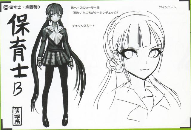 File:Art Book Scan Danganronpa V3 Character Designs Betas Maki Harukawa (7).png