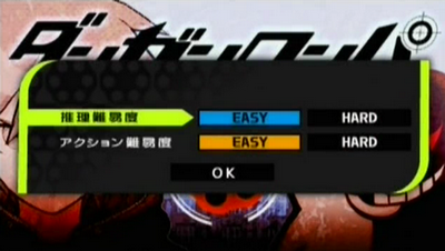 File:Danganronpa 1 Trial Version Difficulty Modes.png