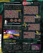 Famitsu Scan January 12th, 2017 Page 11