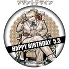 Priroll Byakuya Togami DR2 Pricake Design