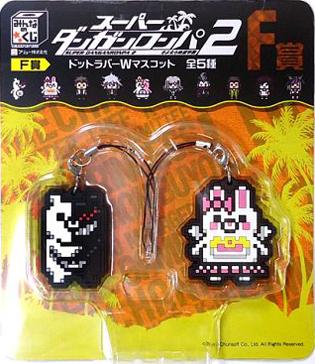 File:FuRyu Minna no Kuji Dot Rubber Mascots Monokuma and Usami.jpg