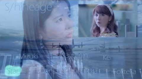 Hineage】 Aa Susukino (嗚呼 すすきの) 《歌ってみた》