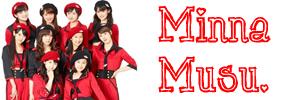 File:Minna Musu Logo 02.png