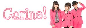 File:Carino! Logo 01.png
