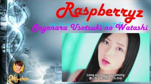 【Raspberryz】 Sayonara Usotsuki no Watashi (サヨナラ ウソつきの私)