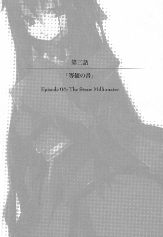 File:Chapter 3LN2 infobox.png