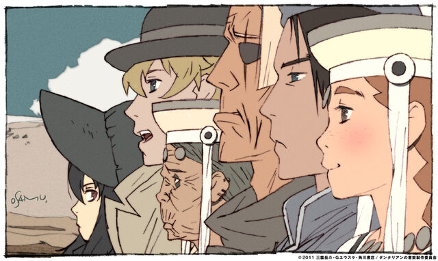 File:Osamu Kobayashi illustration.jpg