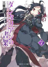 Light novel cover 7