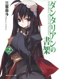 Light novel cover 2
