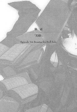 Chapter 2LN4 infobox