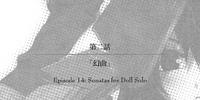 Chapter 2 (light novel 4)
