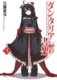 Light novel cover 3