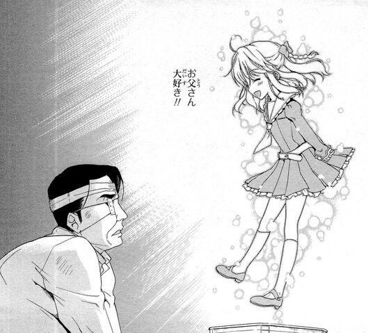 File:Fiona's death2 (manga).jpg
