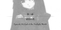 Chapter 3 (light novel 3)