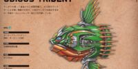 Odious Trident