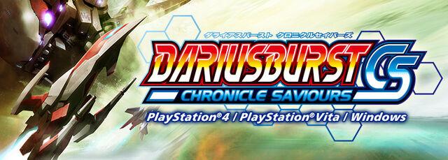 File:Darius dbcs banner.jpg