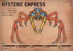 Hysteric Empress