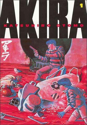 File:Akira Vol 1 1.jpg