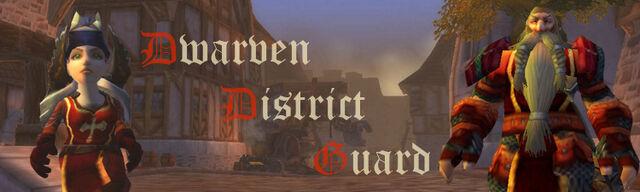 File:Districtguard.jpg