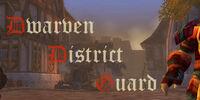 Dwarven District Guard