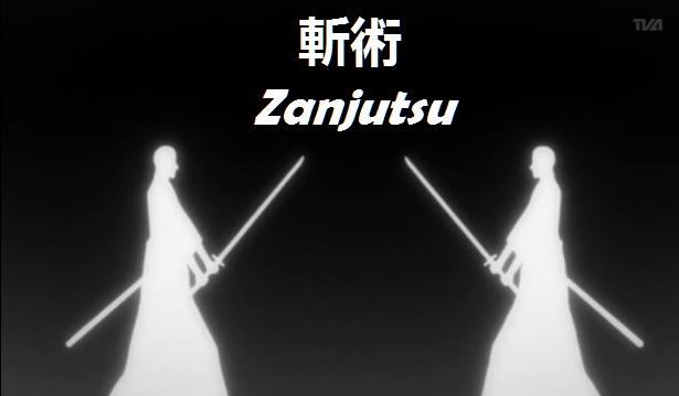 File:Zanjutsu.jpg