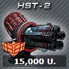 HST-2 Icon