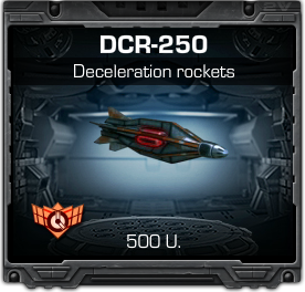 Datei:DCR-250.png