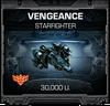 Vengeance.png