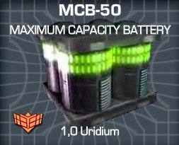 File:Mcb-50.jpg