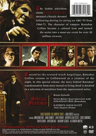 File:Dvd-vampire-back.jpg