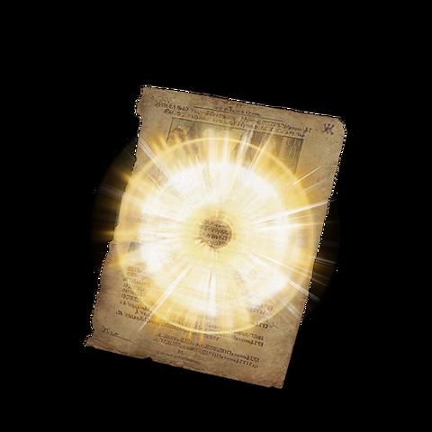 File:Bountiful Light.png