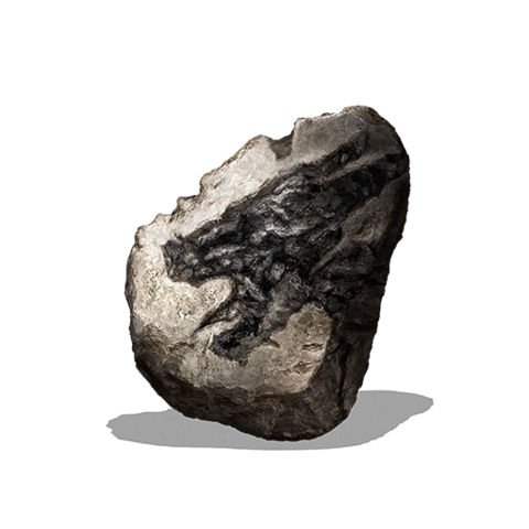 File:Dragon Head Stone (DSIII).png