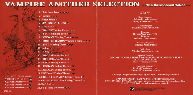 File:Vampire Another Selection Manual Inside (1).png