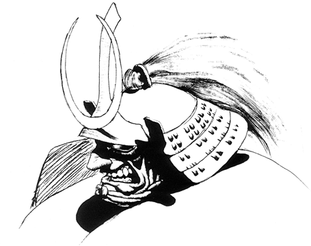 File:Darkstalkers The Night Warriors Bishamon Sketch.png