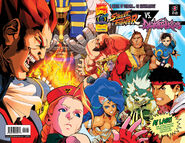 Issue 1 Cover E