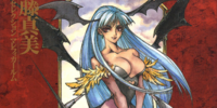 Darkstalkers Red Earth: Maleficarum
