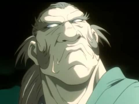 File:Bishamon (Spirit) (OVA).png