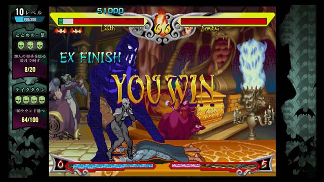 File:Darkstalkers Resurrection Shadow screen shot.png