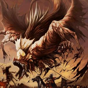 File:Wingarm Dragon.png